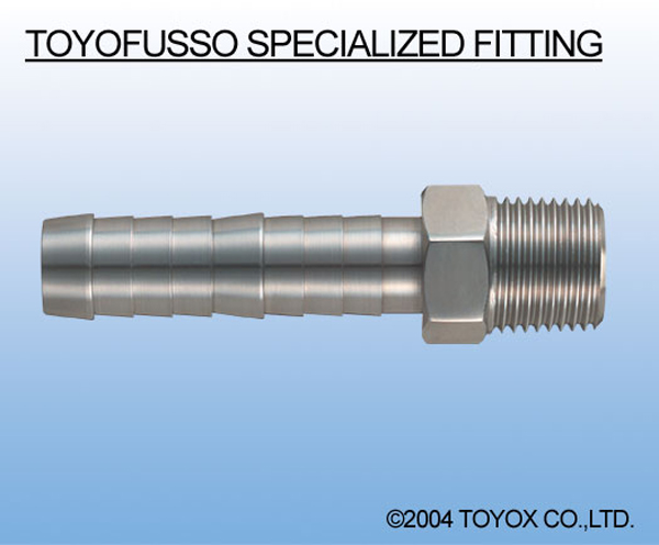 TOYOFUSSO Genuine Coupling
